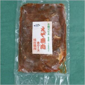 新得 えぞ鹿肉 肩ロース 味付焼肉の写真3