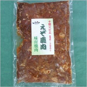 新得 えぞ鹿肉 味付焼肉の写真3