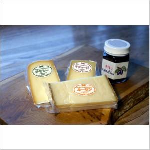 北海道半田ファームのチーズ:Bセット