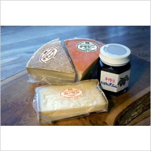 北海道半田ファームのチーズ:Cセット